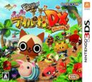 Monster Hunter Diary: Poka Poka Airou Village DX