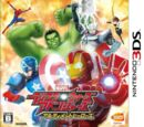 Marvel Disk Wars: The Avengers - Ultimate Heroes