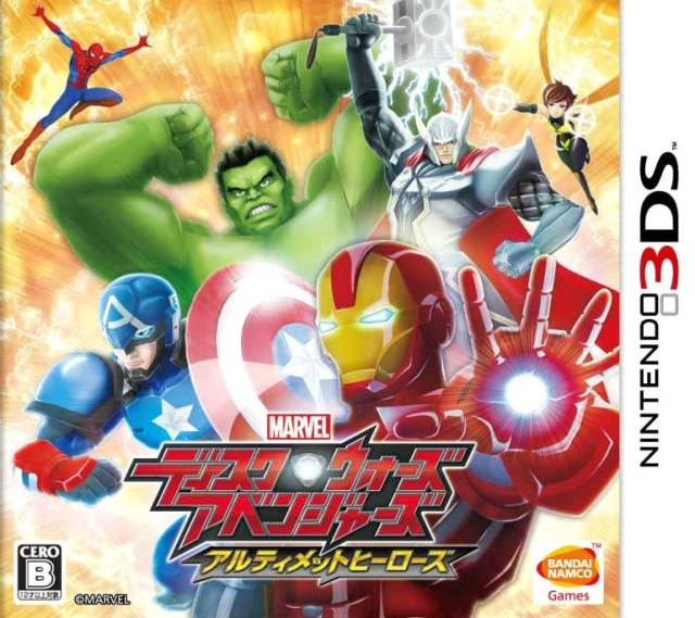 Marvel Disk Wars: The Avengers - Ultimate HeroesFan Feed