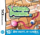 Mawashite Tsunageru Touch Panic