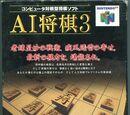 AI Shogi 3