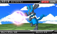 Pokedex 3D Pro screenshot 8