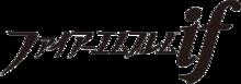 Fire Emblem if logo