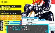 Persona Q screenshot 28