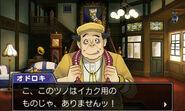 Ace Attorney 5 screenshot 17