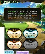 Theatrhythm Final Fantasy Curtain Call screenshot 25