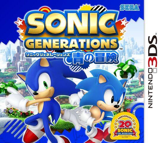 File:Sonic Generations Japanese box art.jpg