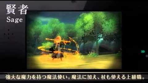 Fire Emblem Awakening - Unit Overview Trailer