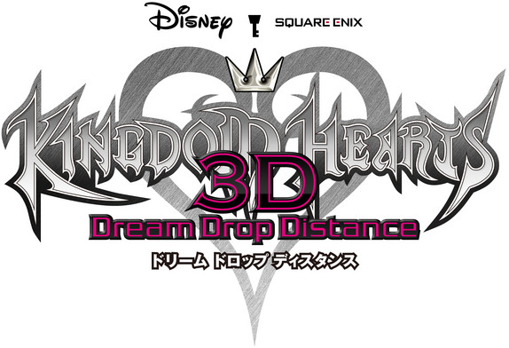 File:Kingdom Hearts 3D logo.png