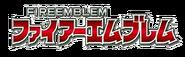 Fire Emblem beta logo