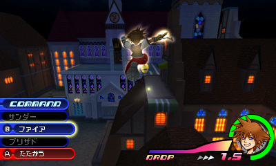 File:Kingdom Hearts 3D screenshot 11.jpg