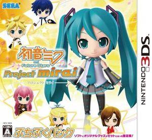 Hatsune Miku and the Future Stars Project Mirai box art