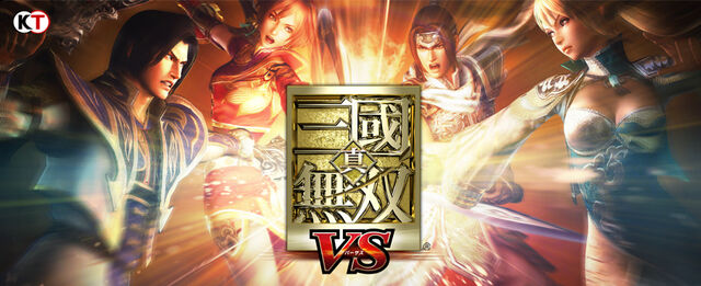 File:Dynasty Warriors VS logo.jpg