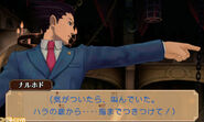 Professor Layton vs Ace Attorney screenshot 35