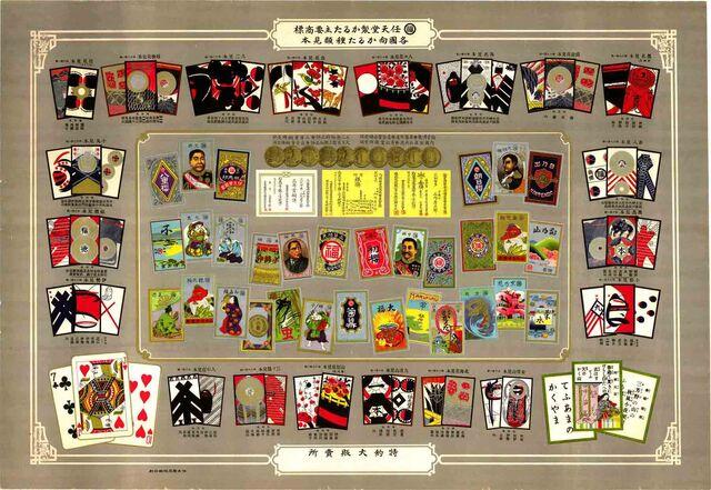File:Ye Olde Nintendo Cards.jpg
