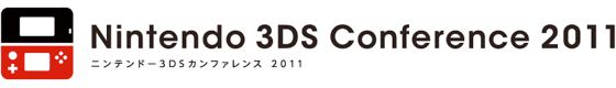 File:Nintendo 3DS September Conference logo.jpg