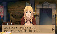 Professor Layton vs Ace Attorney screenshot 32
