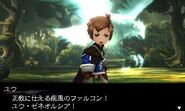 Bravely Second screenshot 12