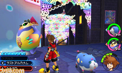 File:Kingdom Hearts 3D screenshot 20.jpg