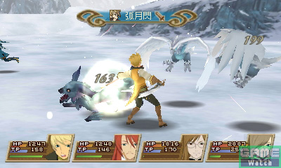 File:Tales of the Abyss screenshot 4.jpg
