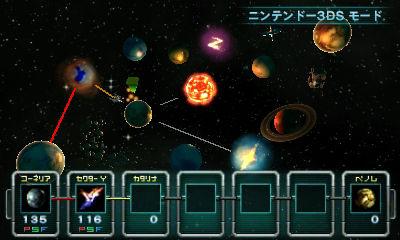 File:Star Fox 64 3D screenshot 17.jpg