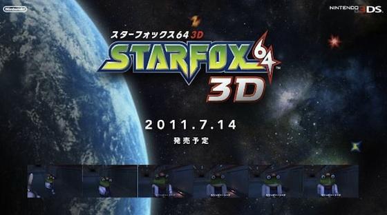 File:Star Fox 64 3D website image.jpg