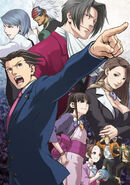 Ace Attorney 123 artwork