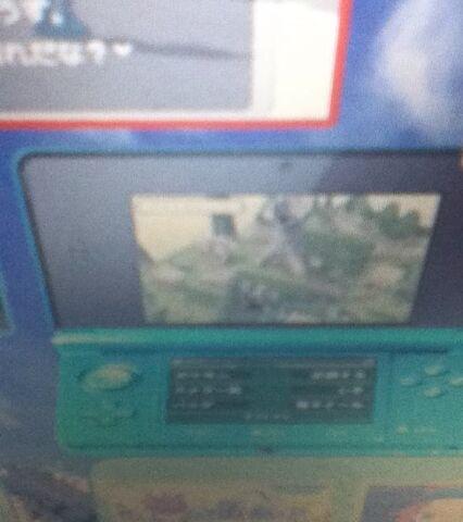 File:Pokémon 3DS leaked pic 3.jpg