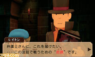 Professor Layton vs Ace Attorney screenshot 36