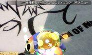 Kingdom Hearts 3D screenshot 75