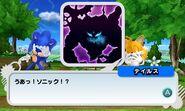 Sonic Generations screenshot 74
