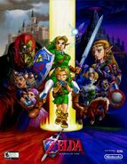 The Legend of Zelda- Ocarina of Time 3D artwork