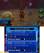 Kingdom Hearts 3D screenshot 122