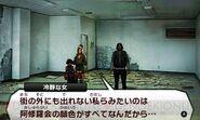 Shin Megami Tensei IV screenshot 9