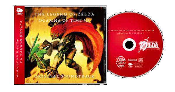File:The Legend of Zelda- Ocarina of Time 3D soundtrack.png