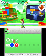 Super Mario 3D Land screenshot 27