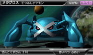 Pokedex 3D Pro screenshot 11
