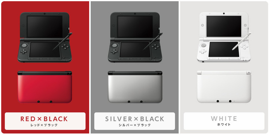 Nintendo 3ds Xl Colors : Image nintendo ds xl japan colors g
