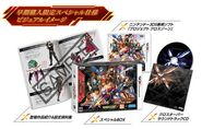 Project X Zone limited edition