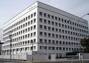 Nintendo of Japan headquarters