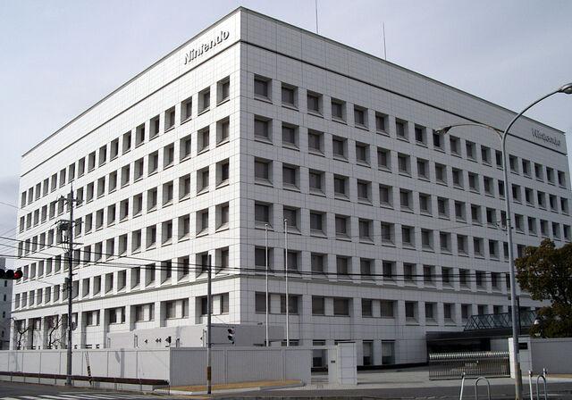 File:Nintendo of Japan headquarters.jpg