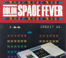 Space Fever (series)