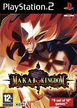 File:Makai Kingdom.jpg