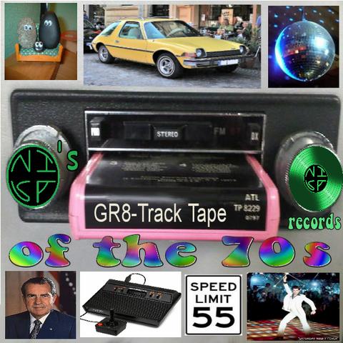 File:Gr8track.png
