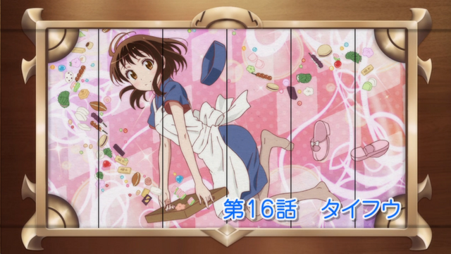 File:Episode 16 title card.png