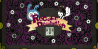Recover Decoration