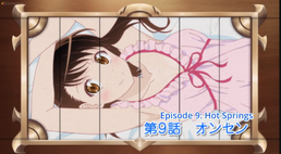 End.card-s1-ep9