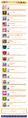 Thumbnail for version as of 00:18, September 17, 2013