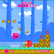 File:Cuboy Game.png