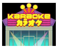 File:Karaoke Bar.png